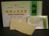 Jako Kokotsu External Analgesic Patch 峨嵋山风湿膏
